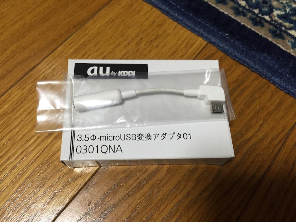 f:id:AkasakaIchiro:20170117224507j:image