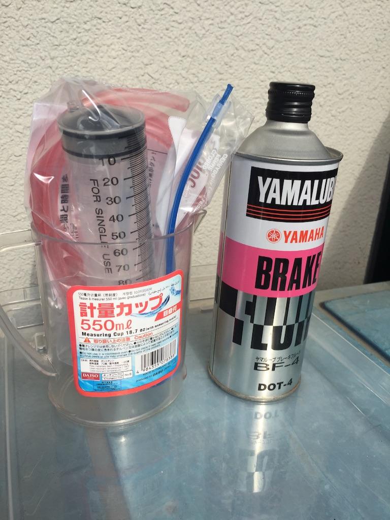 f:id:AkasakaIchiro:20170129124922j:image