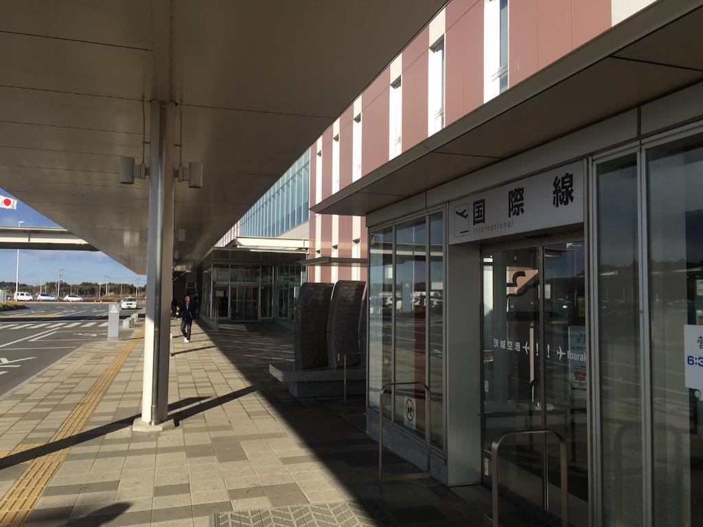 f:id:AkasakaIchiro:20170211211816j:image