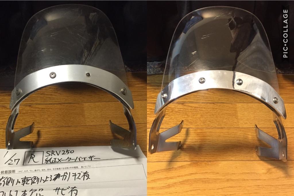 f:id:AkasakaIchiro:20170212031447j:image