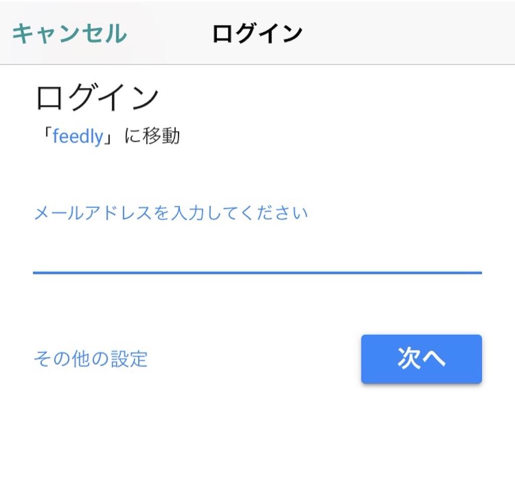 f:id:AkasakaIchiro:20170218002157j:image
