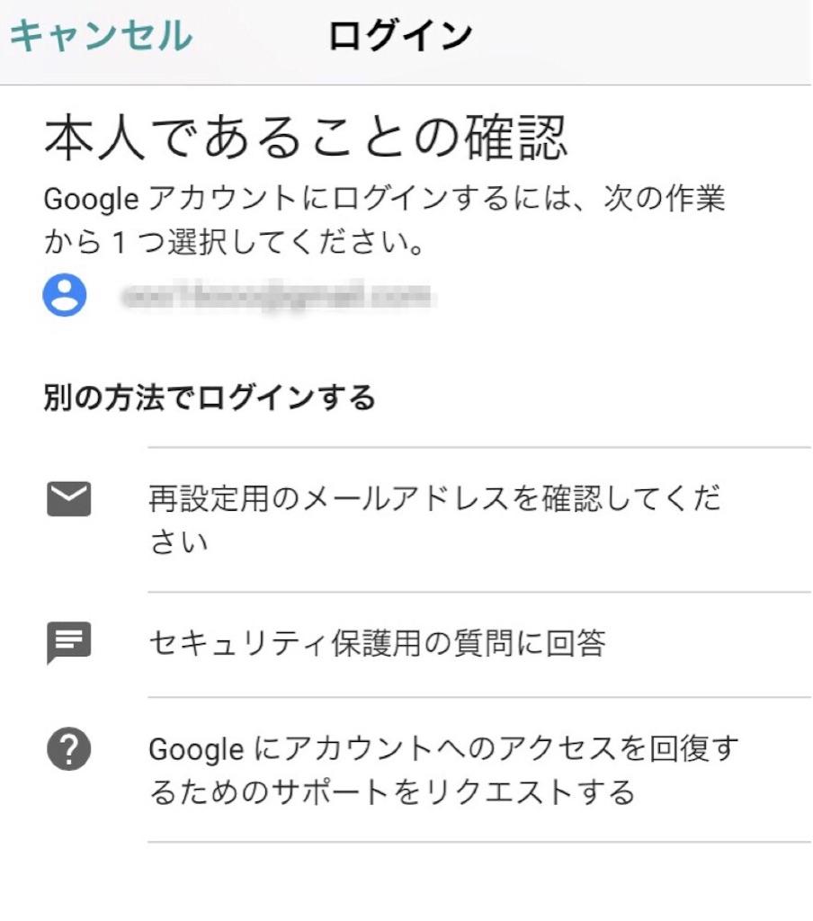 f:id:AkasakaIchiro:20170218002610j:image