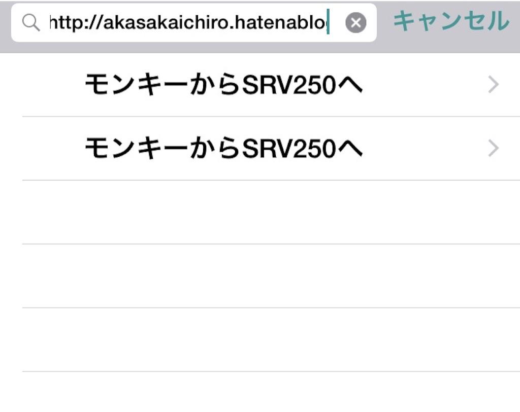 f:id:AkasakaIchiro:20170218004218j:image