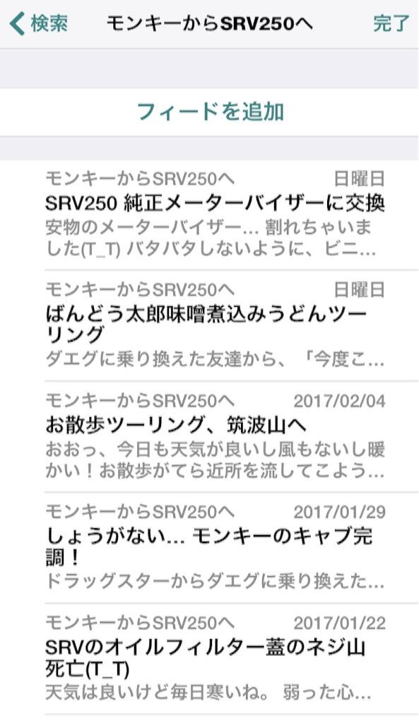 f:id:AkasakaIchiro:20170218004353j:image