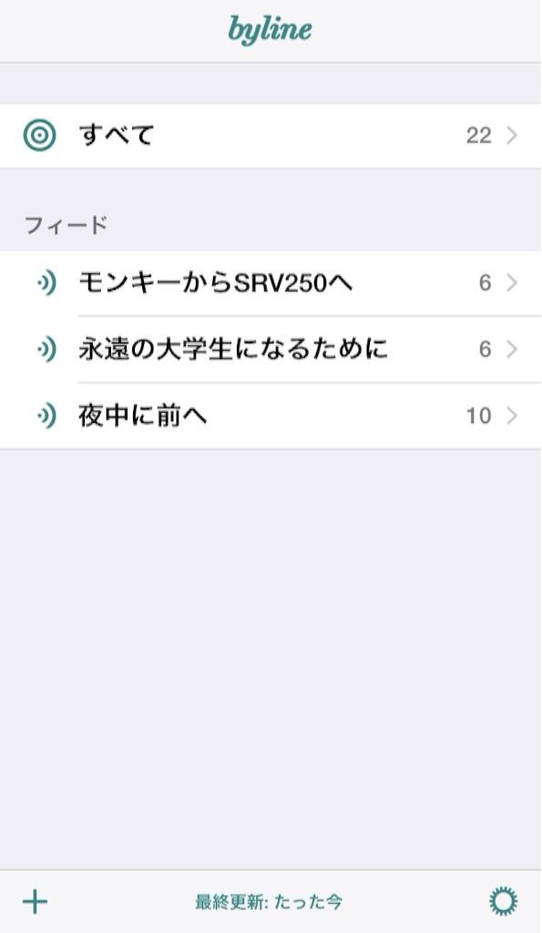 f:id:AkasakaIchiro:20170218005330j:image