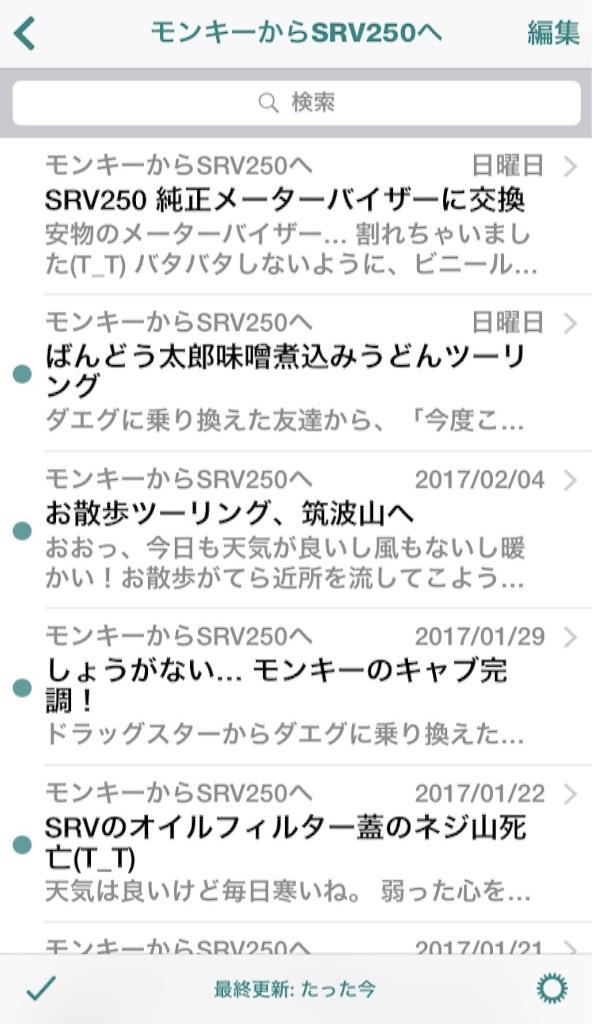 f:id:AkasakaIchiro:20170218005551j:image