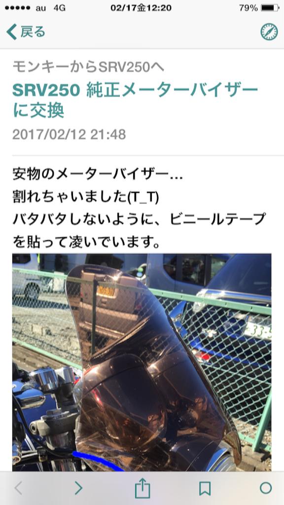 f:id:AkasakaIchiro:20170218005810p:image