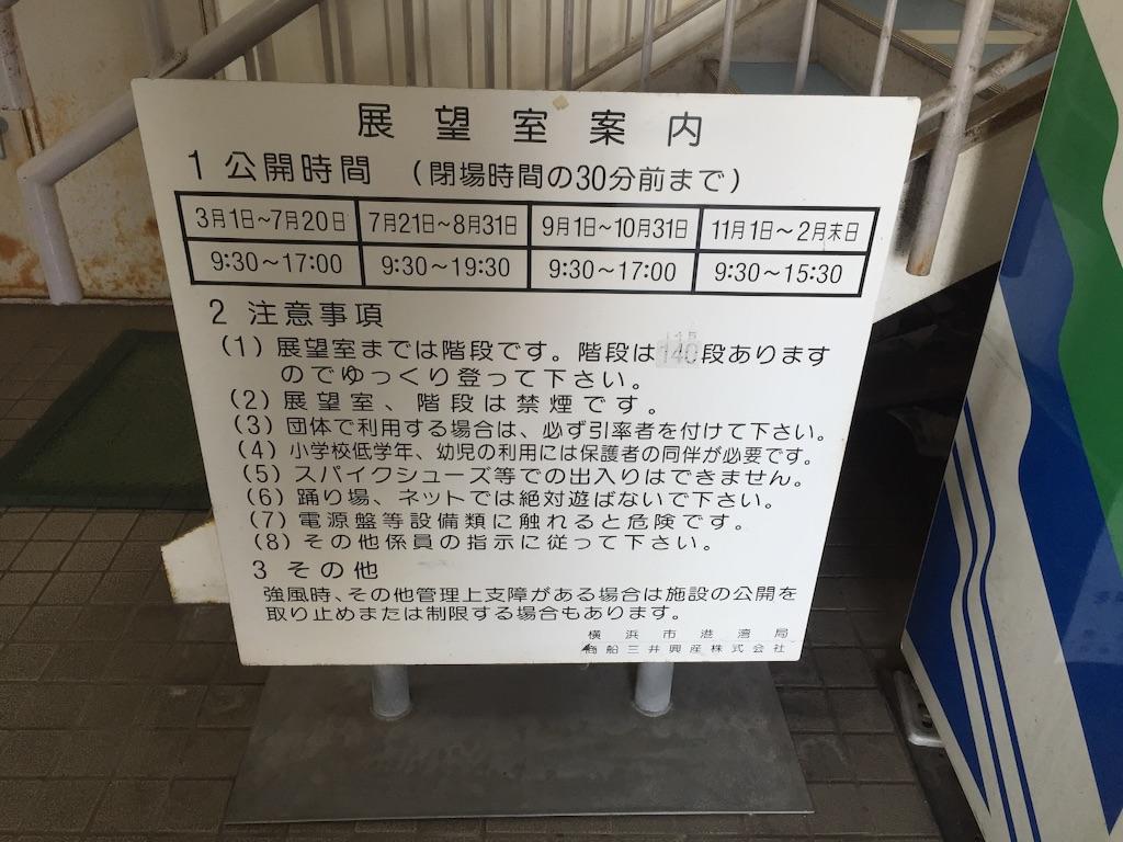 f:id:AkasakaIchiro:20170225234345j:image