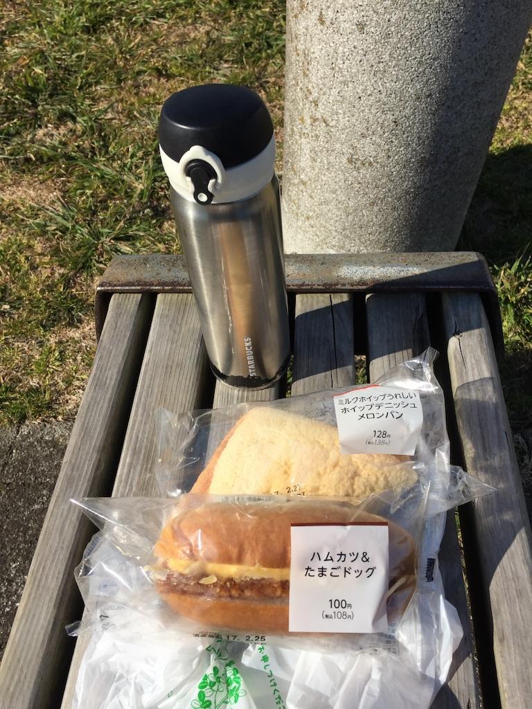 f:id:AkasakaIchiro:20170226004945j:image