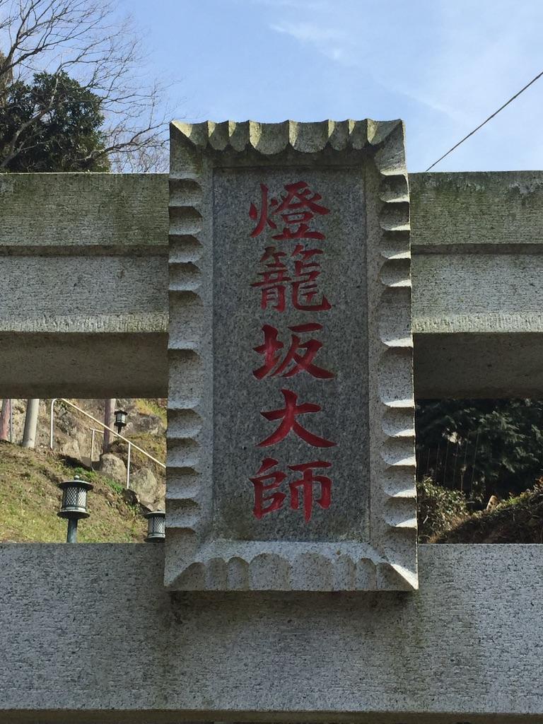 f:id:AkasakaIchiro:20170306215142j:image