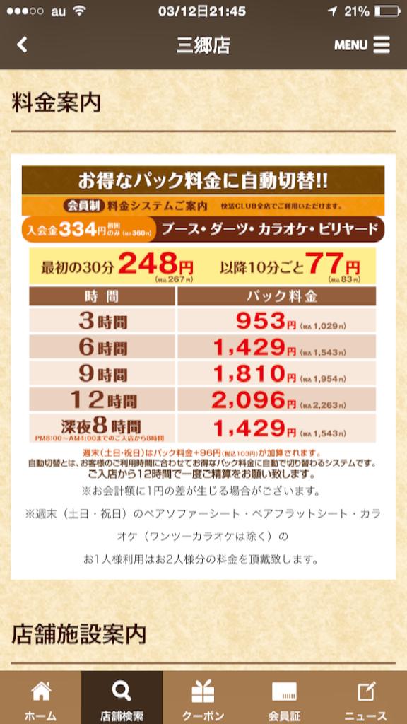 f:id:AkasakaIchiro:20170312214930p:image