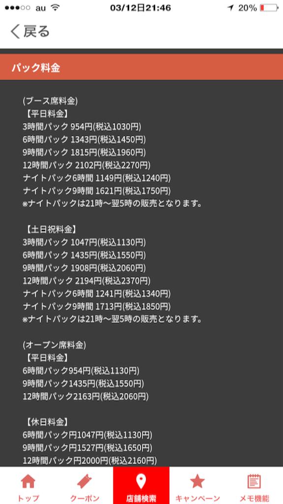f:id:AkasakaIchiro:20170312214949p:image