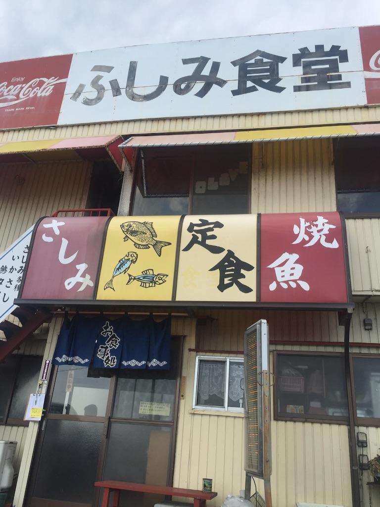 f:id:AkasakaIchiro:20170320164314j:image