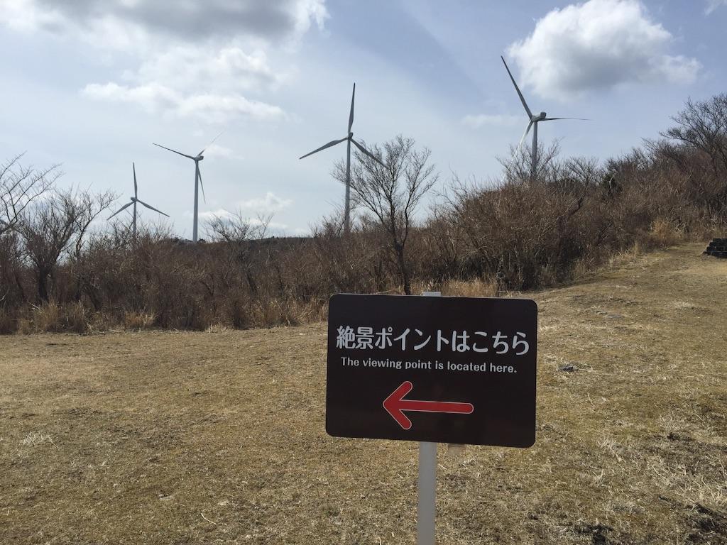 f:id:AkasakaIchiro:20170320164627j:image