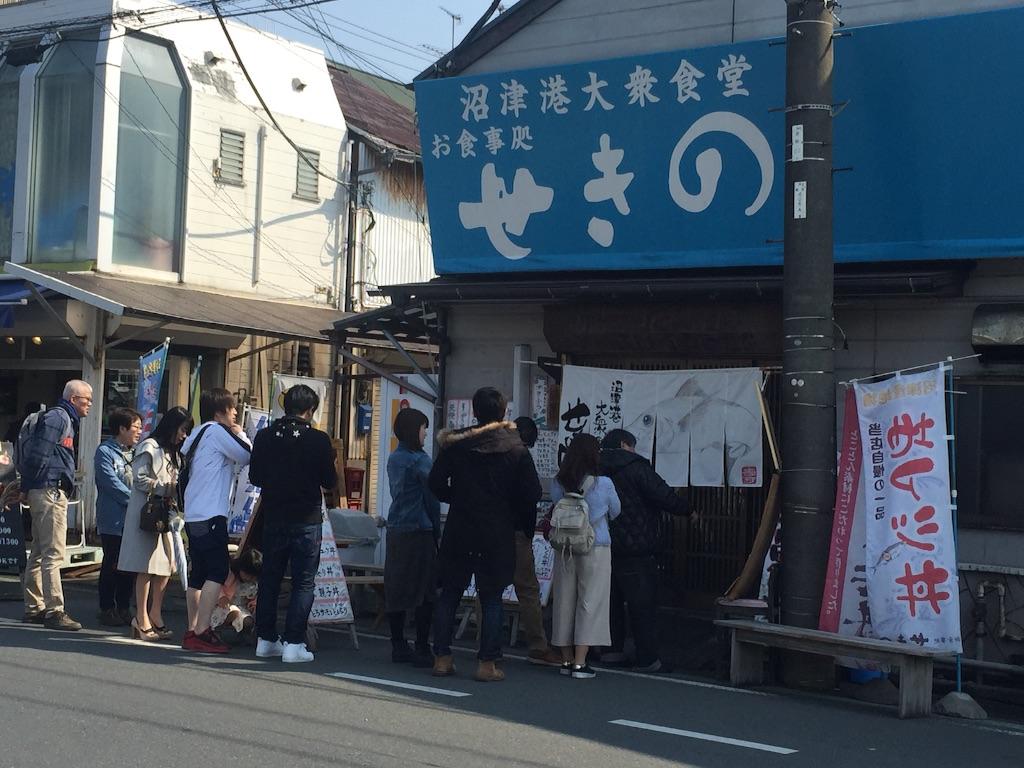 f:id:AkasakaIchiro:20170320170035j:image