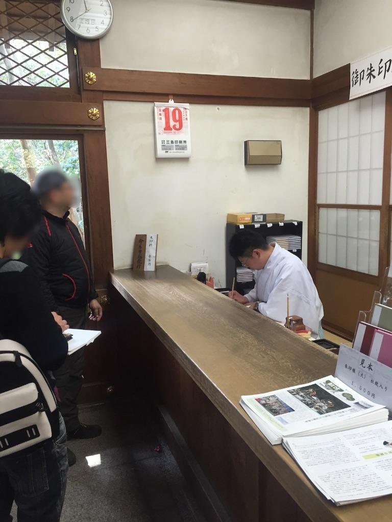 f:id:AkasakaIchiro:20170320170204j:image