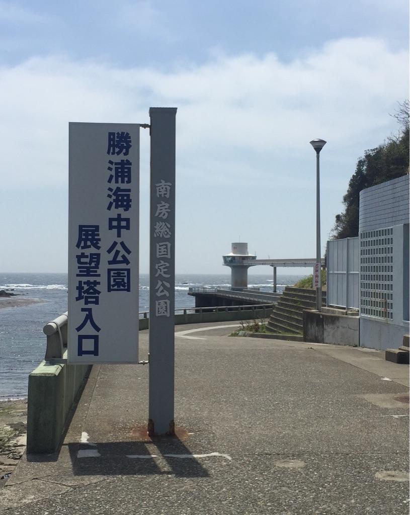 f:id:AkasakaIchiro:20170416232049j:image