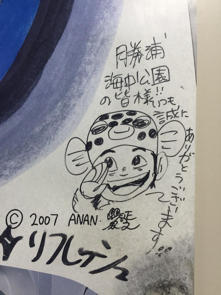 f:id:AkasakaIchiro:20170416232139j:image