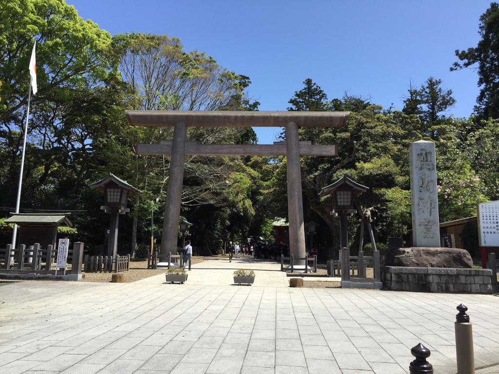 f:id:AkasakaIchiro:20170504225534j:image