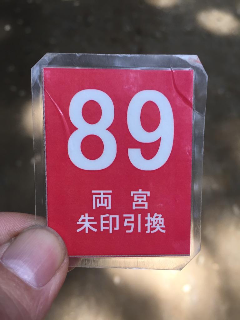 f:id:AkasakaIchiro:20170504230307j:image
