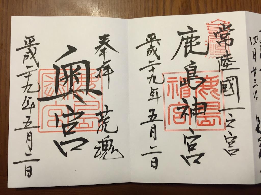 f:id:AkasakaIchiro:20170504230614j:image