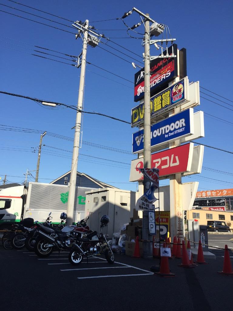 f:id:AkasakaIchiro:20170507210425j:image