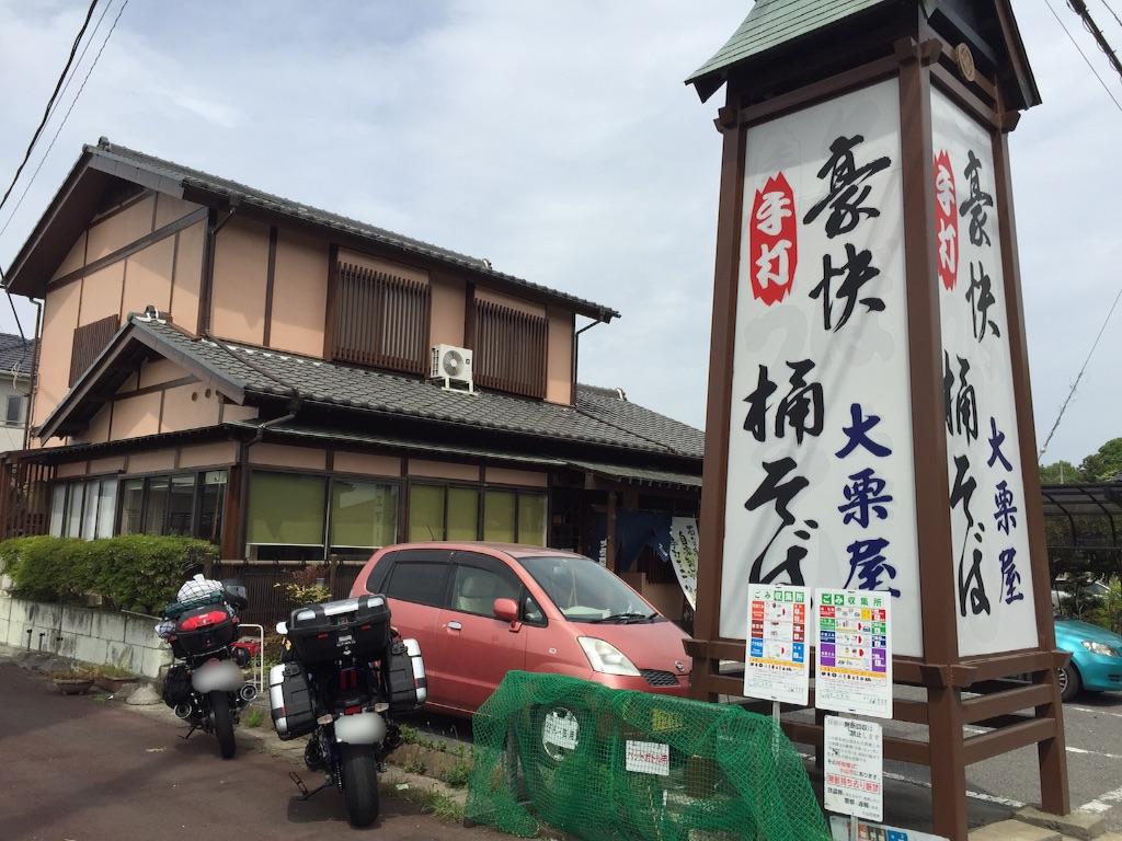 f:id:AkasakaIchiro:20170514003105j:image