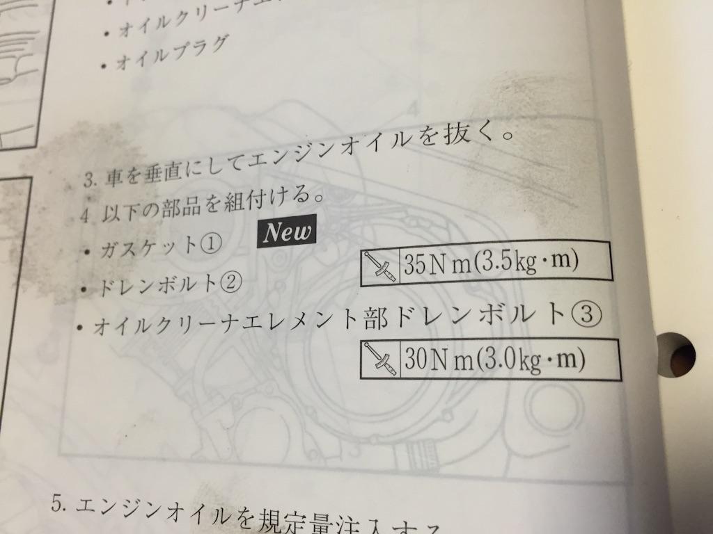 f:id:AkasakaIchiro:20170520182708j:image