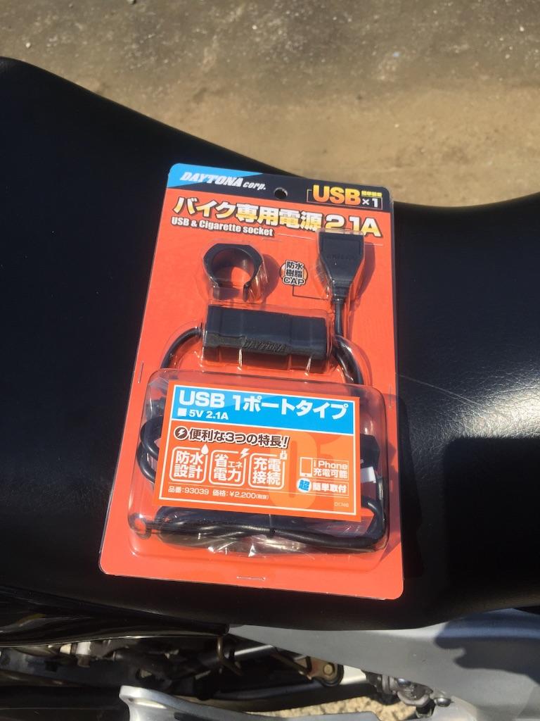 f:id:AkasakaIchiro:20170524221000j:image