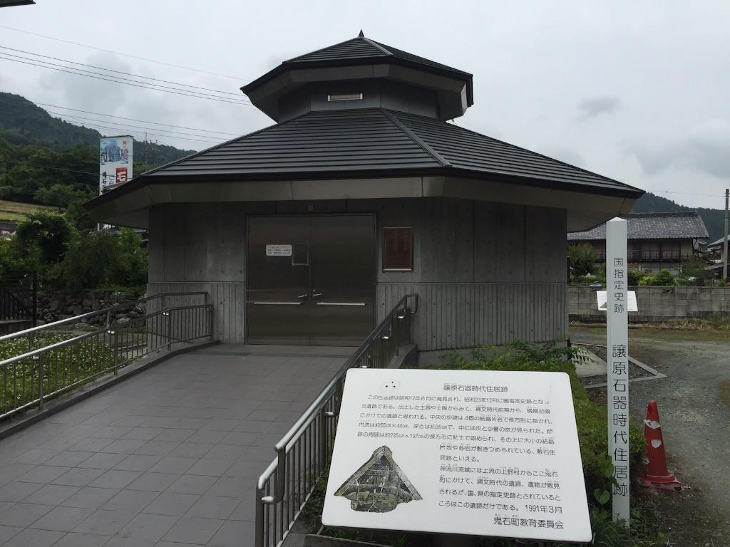 f:id:AkasakaIchiro:20170622000449j:image