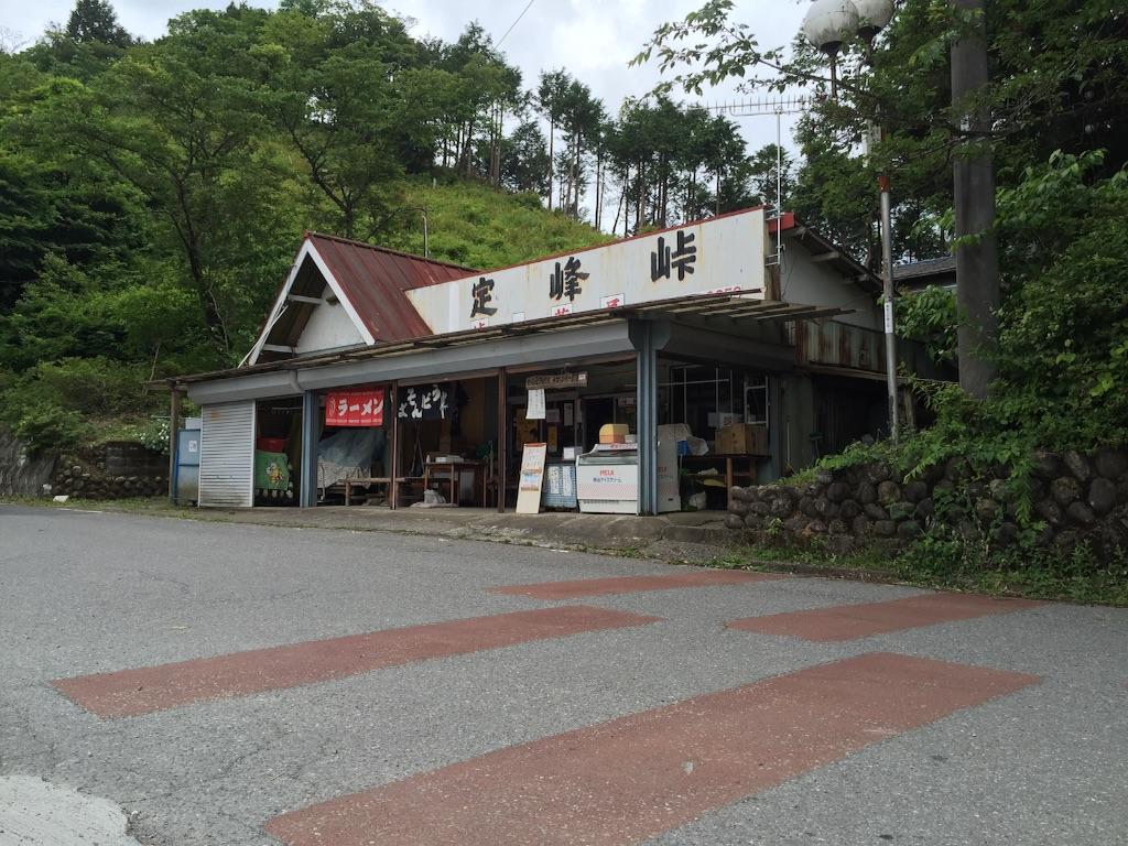 f:id:AkasakaIchiro:20170622000556j:image