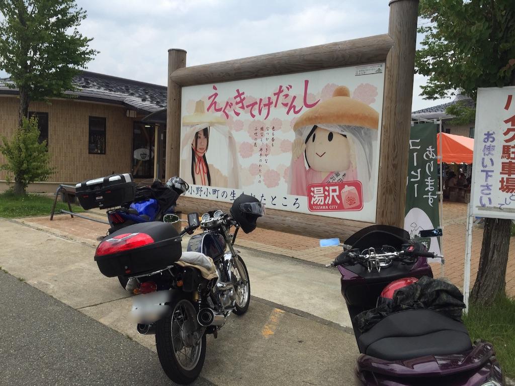 f:id:AkasakaIchiro:20170717074103j:image
