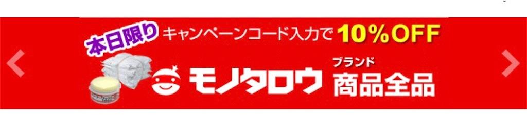 f:id:AkasakaIchiro:20170729212035j:image