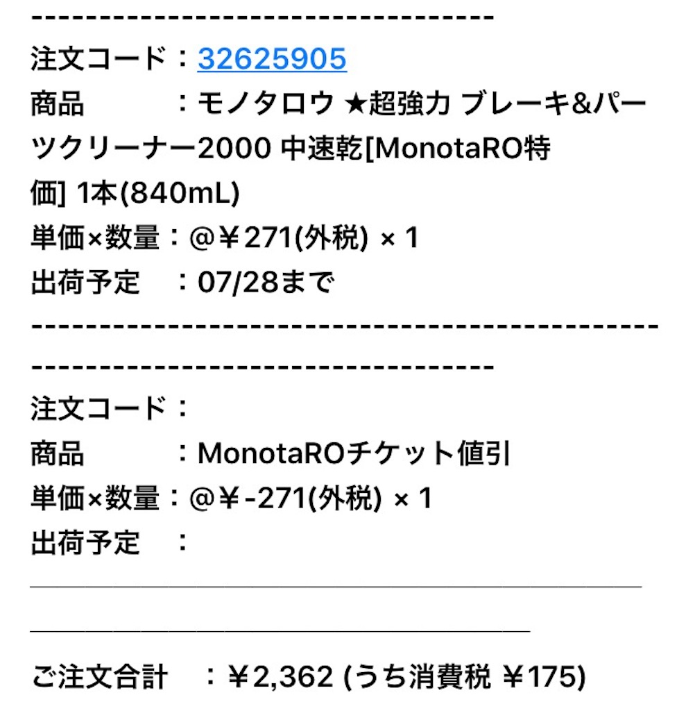 f:id:AkasakaIchiro:20170729212647j:image