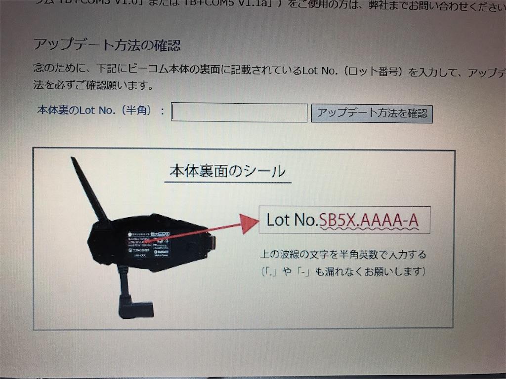 f:id:AkasakaIchiro:20170809224419j:image