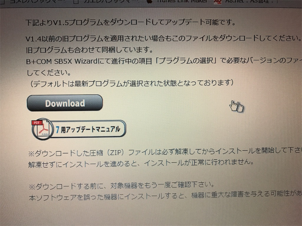 f:id:AkasakaIchiro:20170809224642j:image
