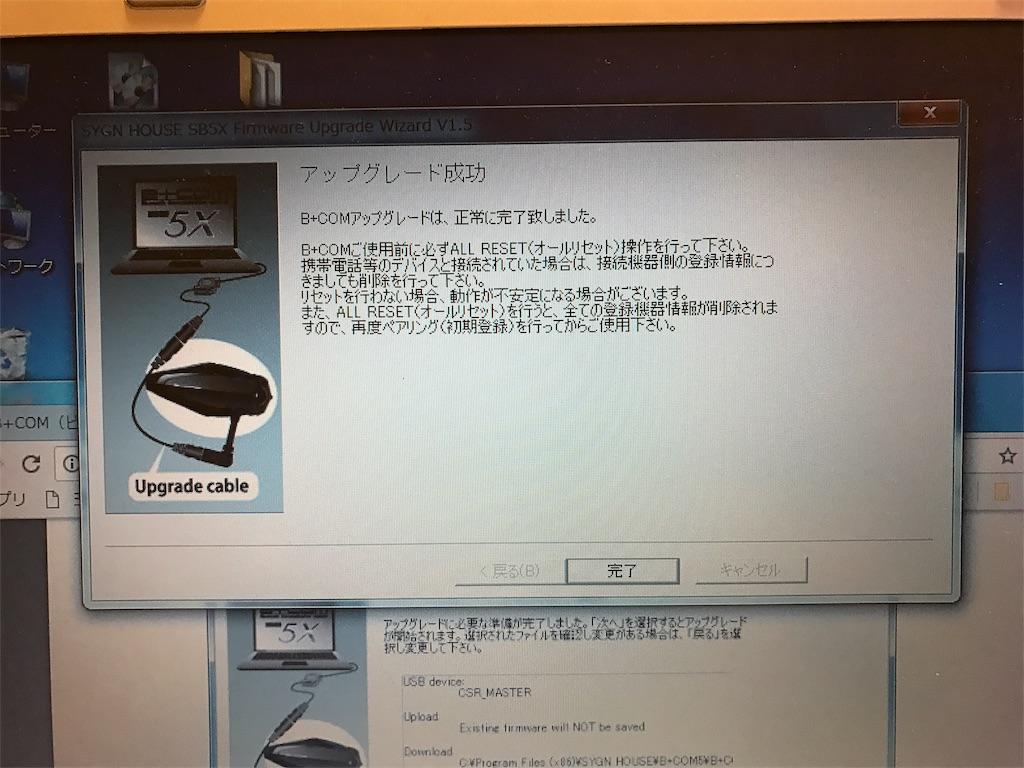 f:id:AkasakaIchiro:20170809225015j:image