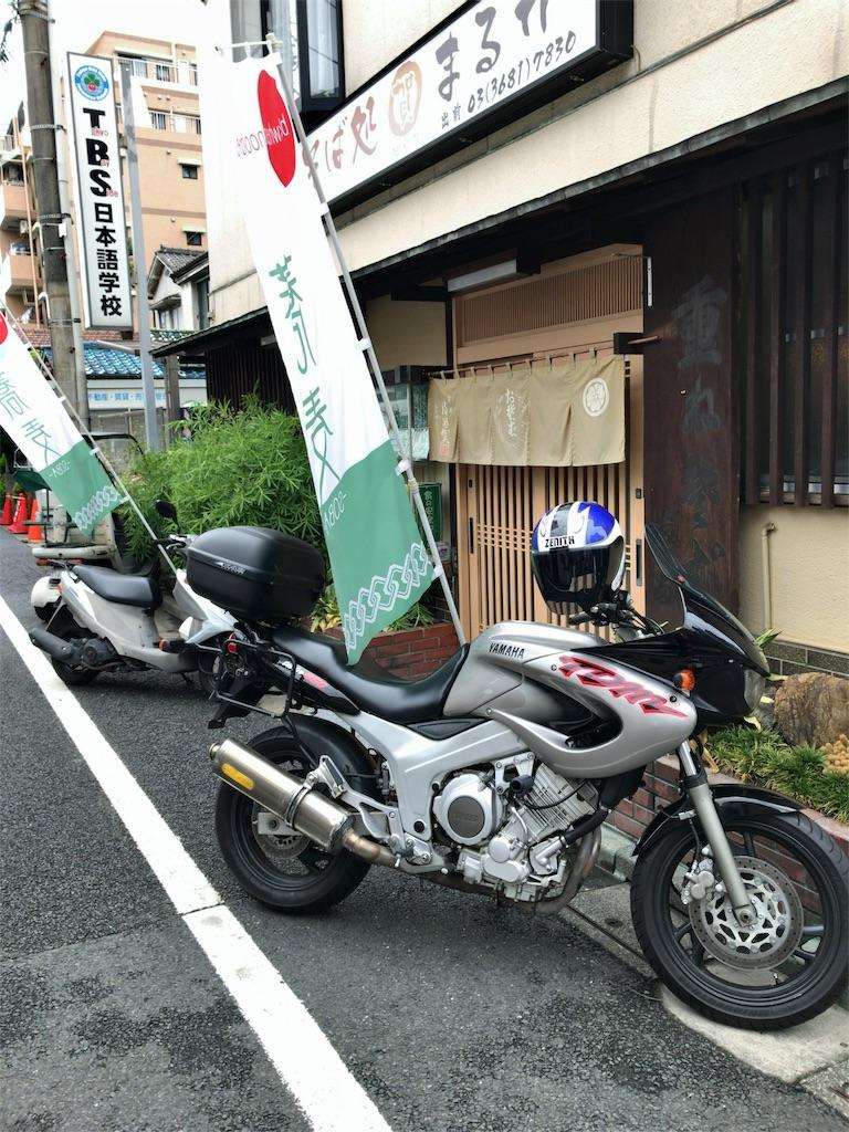 f:id:AkasakaIchiro:20170811222522j:image