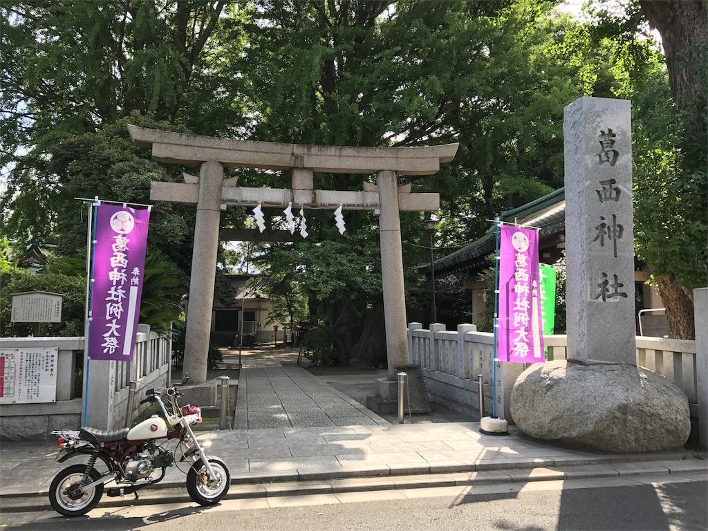 f:id:AkasakaIchiro:20170813165554j:image