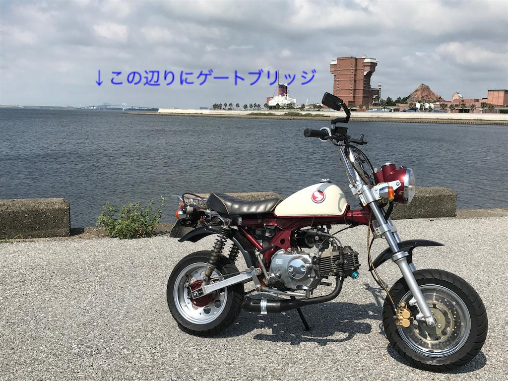 f:id:AkasakaIchiro:20170813170528p:image