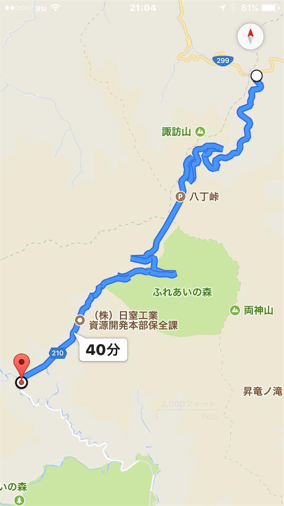 f:id:AkasakaIchiro:20170819223055p:image