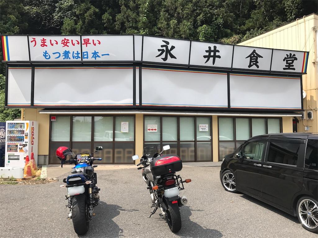 f:id:AkasakaIchiro:20170827184913j:image