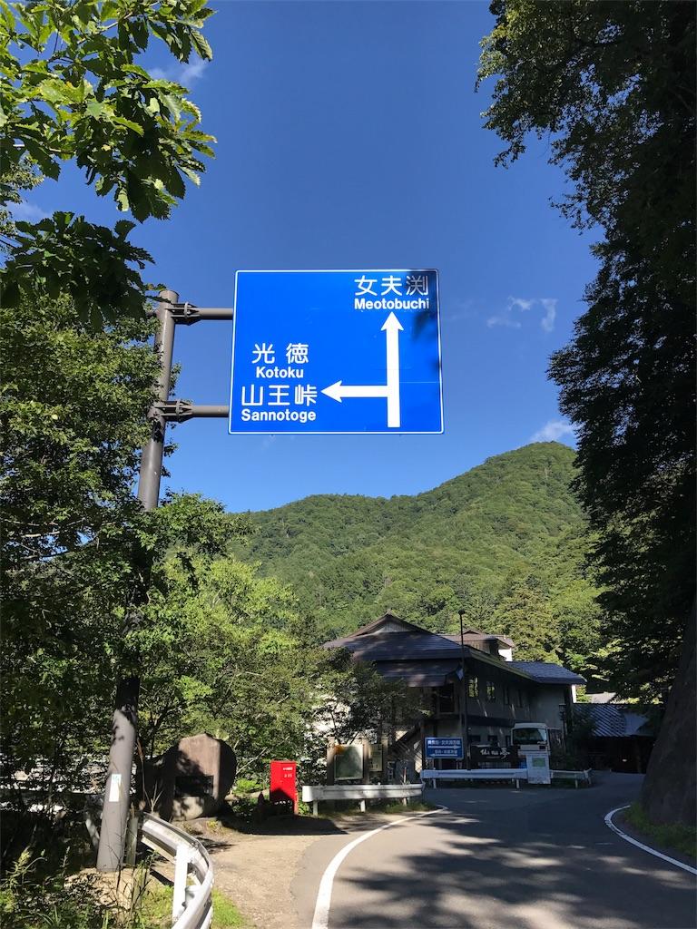 f:id:AkasakaIchiro:20170905061809j:image