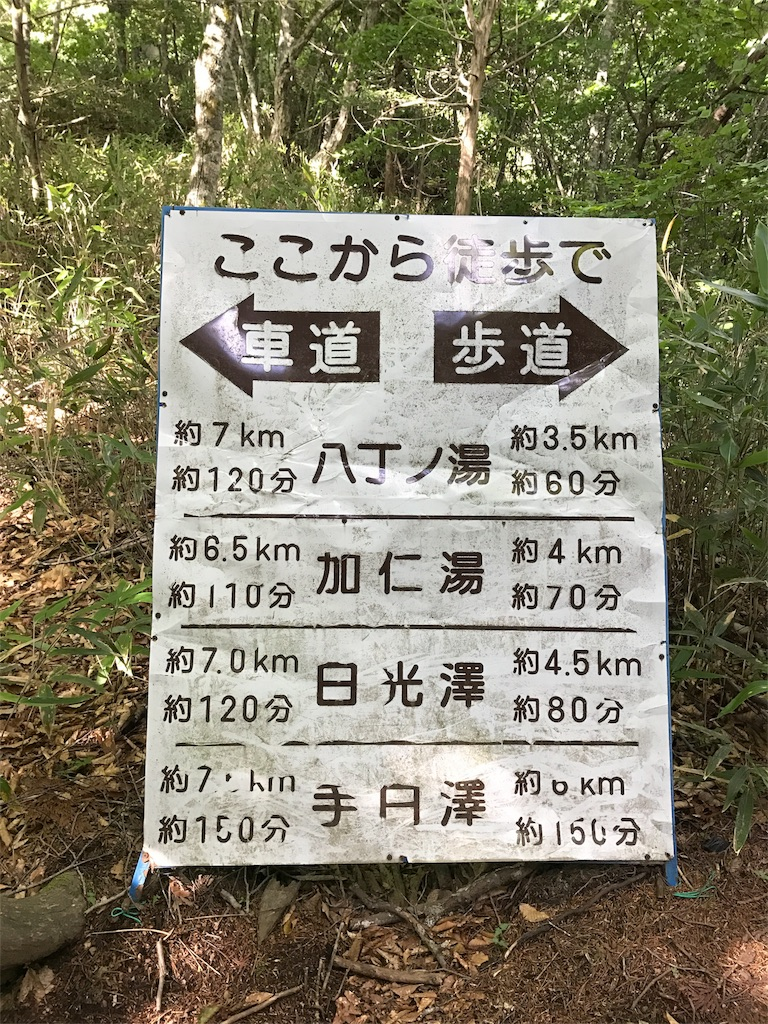 f:id:AkasakaIchiro:20170905233304j:image