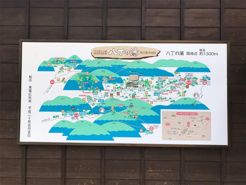 f:id:AkasakaIchiro:20170905235145j:image