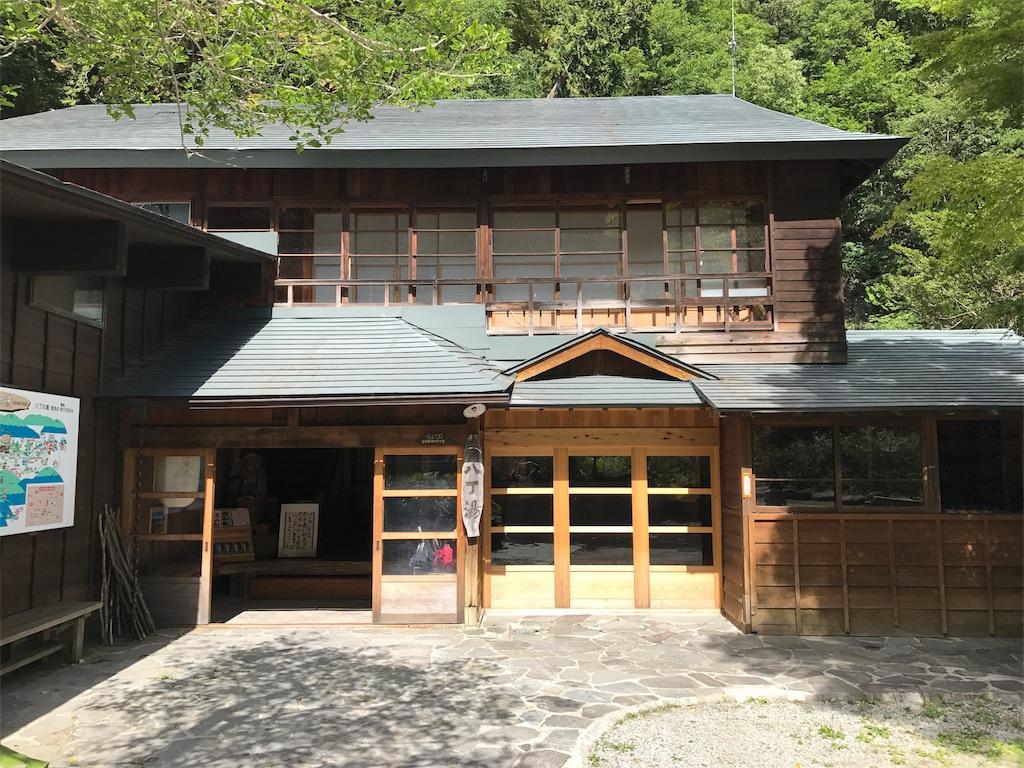 f:id:AkasakaIchiro:20170905235212j:image