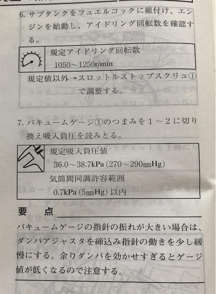 f:id:AkasakaIchiro:20170909143610j:image