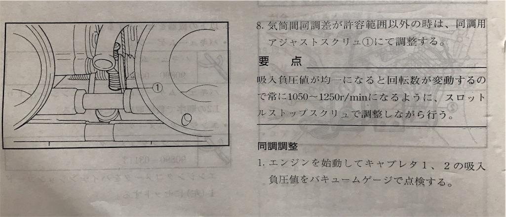 f:id:AkasakaIchiro:20170909143946j:image