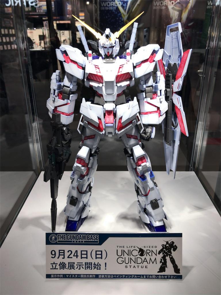 f:id:AkasakaIchiro:20170912234642j:image