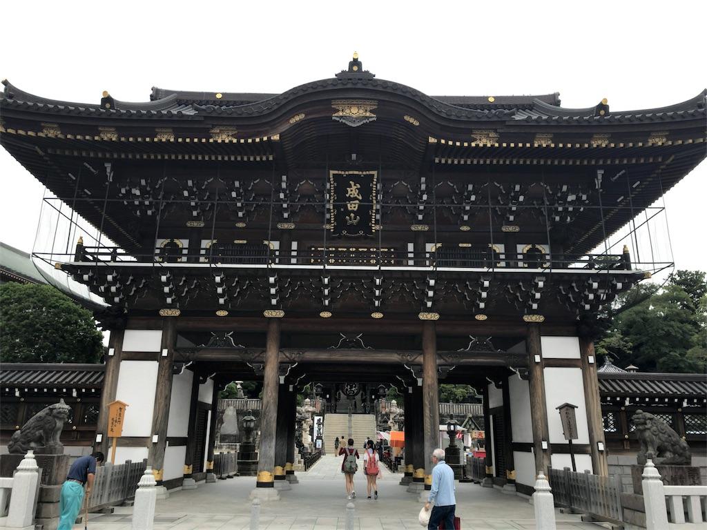 f:id:AkasakaIchiro:20170918084827j:image